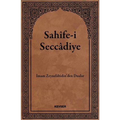 Sahîfe-i Seccâdiye