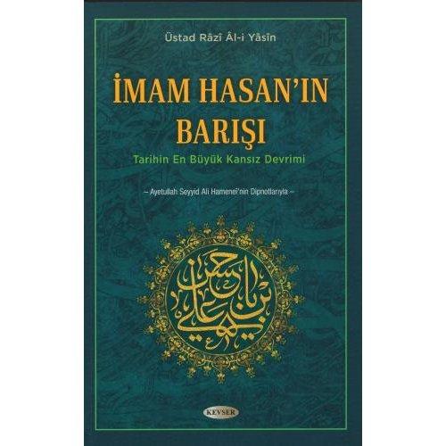 İmam Hasan'ın (a.s) Barışı