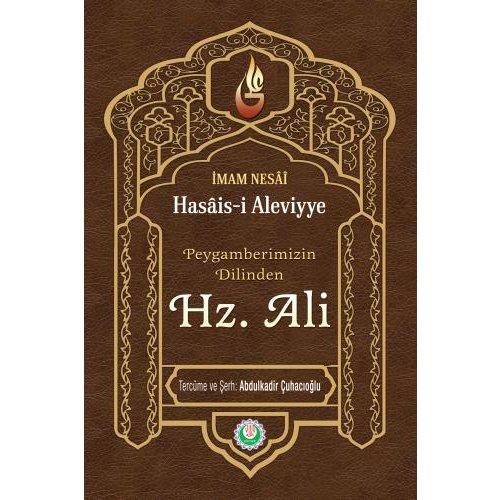 Hasâis-i Aleviyye (Peygamberimizin Dilinden Hz. Ali (a.s))