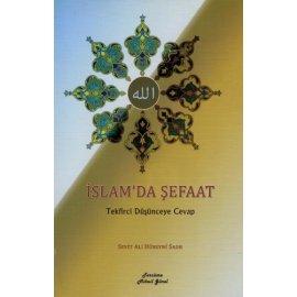 İslam'da Şefaat