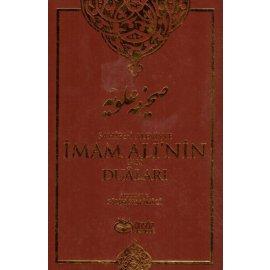 Sahîfe-i Aleviyye - İmam Ali'nin (a.s) Duâları