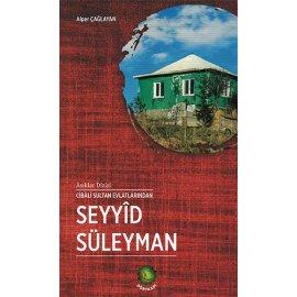 Seyyîd Süleyman