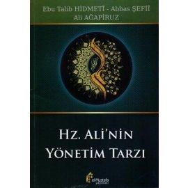 Hz. Ali nin (a.s) Yönetim Tarzı