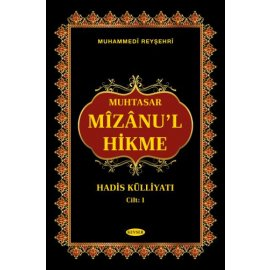 Muhtasar MÎZÂNU'L HİKME (İKİ CİLT) Arapça-Türkçe
