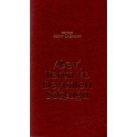 Alevî Terim ve Deyimleri Sözlüğü