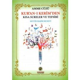 Amme Cüzü Kur'an-ı Kerim'den Kısa Sureler ve Tefsiri