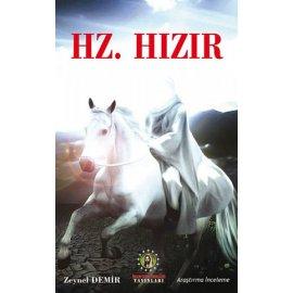 Hz. Hızır (a.s)