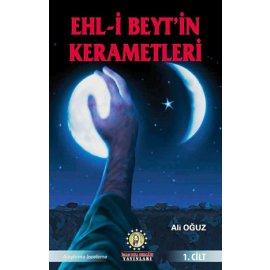 Ehl-i Beyt'in Kerametleri