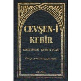 Cevşen-i Kebir (Ciltli)