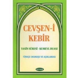 Cevşen-i Kebir (Karton Kapak)