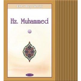 Ehl-i Beyt Serisi (14 Kitap)