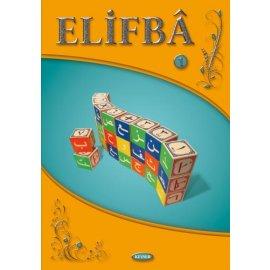 Elifbâ c.1