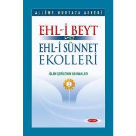 Ehl-i Beyt ve Ehl-i Sünnet Ekolleri c.2