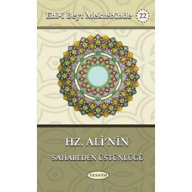 Hz. Ali'nin Sahabeden Üstünlüğü
