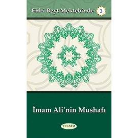 İmam Ali'nin Mushafı
