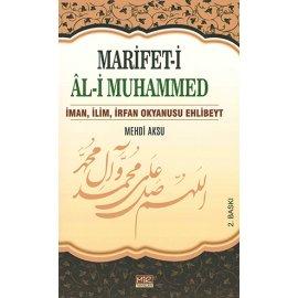 Marifet-i Âl-i Muhammed