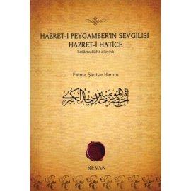 Hazret-i Peygamber'in Sevgilisi Hazret-i Hatice (s.a)