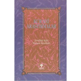 Kur'anî Araştırmalar c. 3