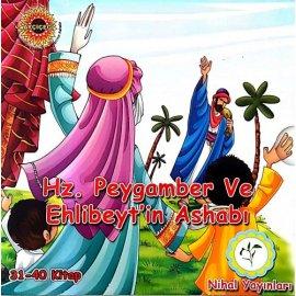Hz. Peygamber ve Ehlibeyt'in Ashabı (31-40)