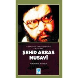 Şehid Abbas Musevi