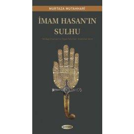 İmam Hasan'ın (a.s) Sulhu