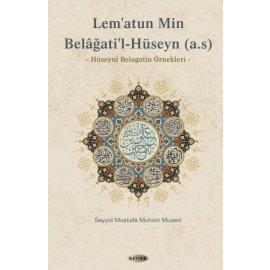 Lem'atun Min Belâğati'l-Hüseyn (a.s)