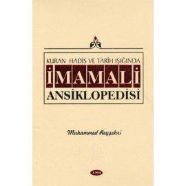 İmam Ali Ansiklopedisi c.10